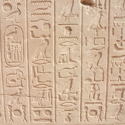 エジプト、象形文字